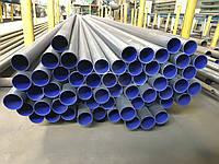 Труба стальная эмалированная Ду 219х4.5 мм