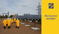 Способна ли возобновляемая энергетика перезарядить Украину?