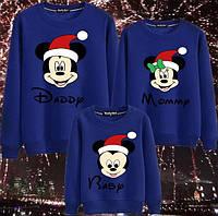 "Family Look. Фемели лук. Фемелі лук. Одинаковая одежда. Свитер с новогодним принтом ""Семья Микки Мауса"""