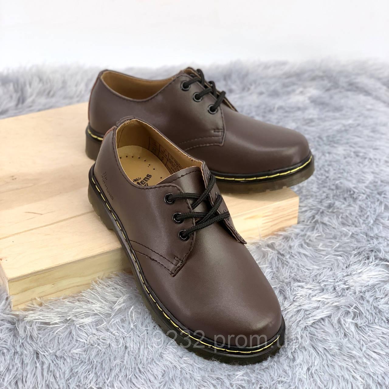 Женские классические туфли Dr Martens 1461 (коричневые)