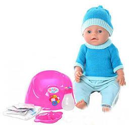 Пупс 8001 голубой вязаный, подарок для ребенка