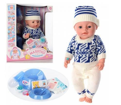 Кукла-пупс Беби Борн BL013D-UA 42см, подарок для ребенка