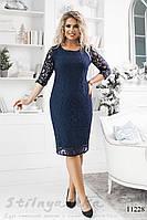 Нарядное платье для полных Гелена темно-синее, фото 1