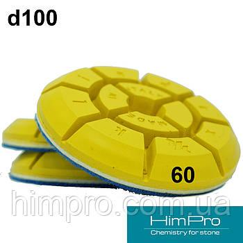 Jumper Klindex 3шт №60 Алмазные полировальные