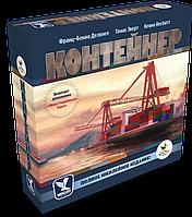Настольная игра Контейнер. Полное юбилейное издание
