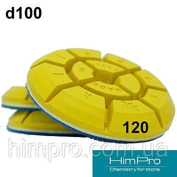 Jumper Klindex 3шт № 120 Алмазные полировальные