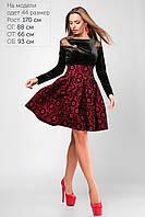Женское платье Бланш Lipar Красное