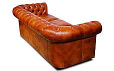 Кожаный диван Чикаго Честер, не раскладной, фото 2