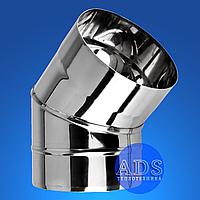 Колено 45° дымохода из нержавеющей стали PREMIUM MONO STALAR AISI 321, 0.8 мм ДЫМОХОДЫ АДС