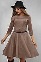 Женское платье замша юбка-солнце Lipar Капучино