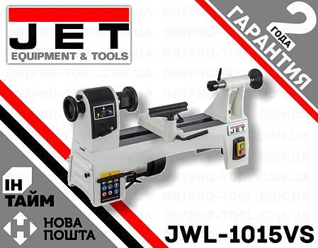 Токарный станок JET JWL-1015VS, фото 2