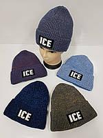 Подростковые вязаные шапки на флисе оптом для мальчиков, р.52-54, Ambra (Польша), фото 1