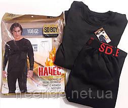 Термобелье теплое мужское SD BOY (XL) черное, фото 2