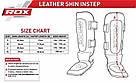 Накладки на ноги, защита голени RDX Leather L, фото 7