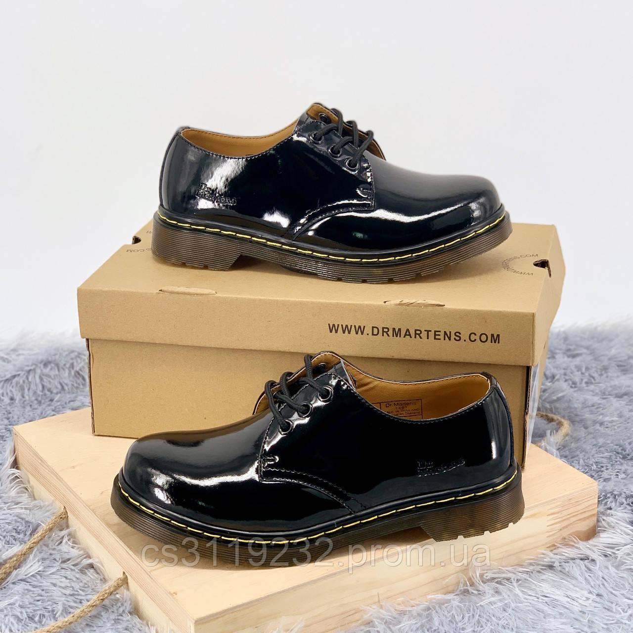 Жіночі класичні туфлі Dr Martens 1461 Patent Black (чорні)