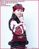 """Кептарик (жилет в етностилі) """"Вечорниці"""" для дівчинки 134, фото 4"""