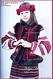 """Кептарик (жилет в етностилі) """"Вечорниці"""" для дівчинки 134, фото 6"""