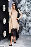Стильное платье   (размеры 48-54) 0220-39, фото 2