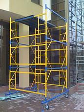 Вишка-тура будівельна пересувна 2.0 х 2.0 м, 2+1, фото 2