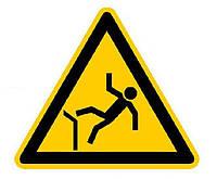 Робота на висоті. Топ 5 порад щодо безпечної роботи на висоті?