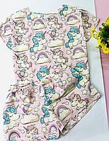 Хлопковая Пижама женская. Домашняя одежда. Комплект для дома и отдыха