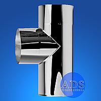 Тройник 90° дымохода из нержавеющей стали PREMIUM MONO STALAR AISI 321, 0.8 мм ДЫМОХОДЫ АДС