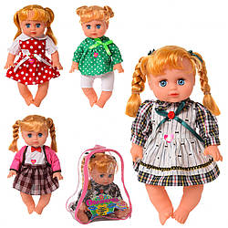 Кукла 5500-03-06-21, подарок для ребенка