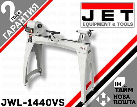 Токарный станок JET JWL-1440VS, фото 2