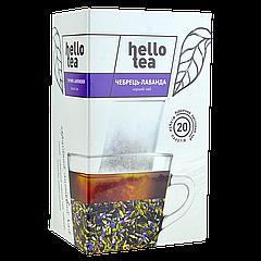Чай пакетированный Hello tea Thyme Lavender 20шт Чабрец - Лаванда