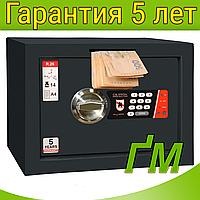 Сейф для депонирования RD.26.E (260х350х260мм)