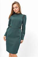 Женское платье с бусинами Lipar Зелёное