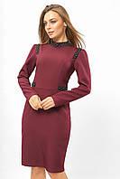 Женское платье с бусинами Lipar Марсала