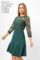 Женское платье с воланом Lipar Зелёное