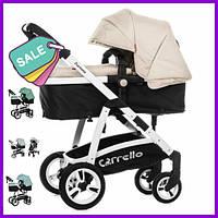 Детская коляска 2 в 1 универсальная комбинированная  Carrello Fortuna коляска трансформер беж, візок дитячий