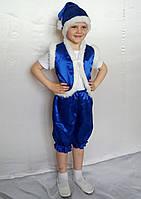 Детский костюм Гном синий, фото 1