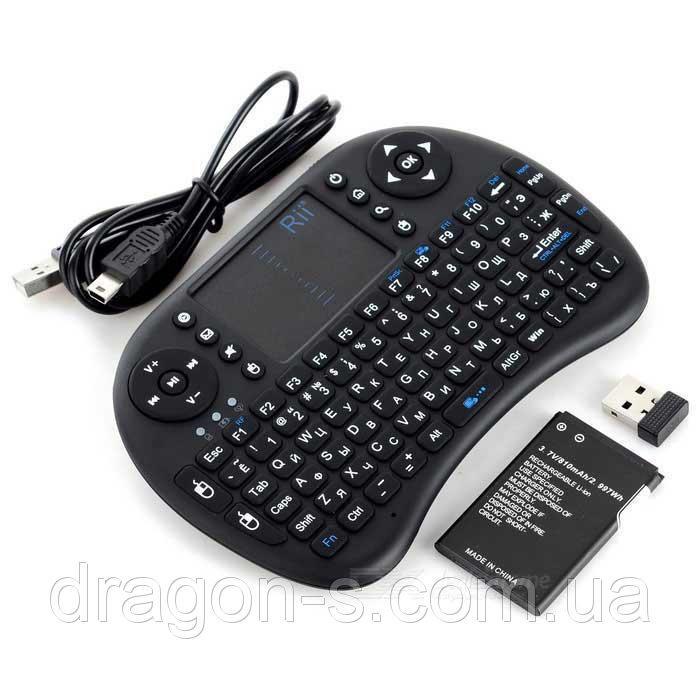 Беспроводная мини клавиатура + тачпад (для Smart TV Android TV Box)Rii mini i8