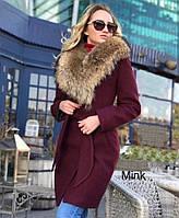 Пальто женское зимнее искусственный