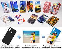 Печать на чехле для Xiaomi Redmi Note 7 Pro (Cиликон/TPU)
