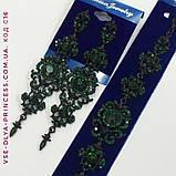 Комплект серьги и браслет черные с красными камнями, высота 10 см., фото 2