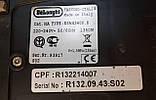Кавоварка DeLonghi Magnifica ESAM 3400.s б/у, (обслужена), фото 3