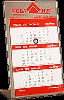 Календарь металлический Новая Линия