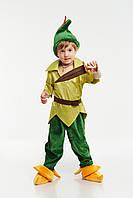 «Питер Пэн» карнавальный костюм для мальчика на рост 100-110 см