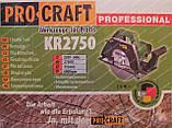 Циркулярная пила Procraft KR2750, фото 7