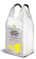 Гранулированное кальций - серное удобрение CALC Group 50 кг