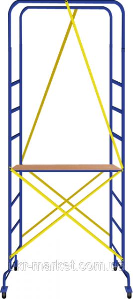 Мини подмости Мастерок-2  1.5 х 0.6 (м)