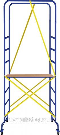 Мини подмости Мастерок-2  1.5 х 0.6 (м), фото 2