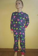 Піжама дитяча кофта+штани утеплена МЕТЕЛИКИ, синя
