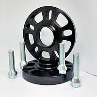 Проставки колесные 20мм/ psd 5х100х112/ dia 57,1 (Шкода, Skoda, VW, Фольксваген, Ауди)