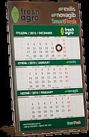 Календарь фреш агро