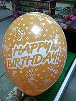 Шар оранжевый воздушный с надписью день рождения 1шт